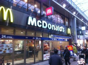 First trip to Japan: McDonalds Tokyo Japan